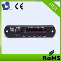cheap price custom musica 12v usb mp3 module suppliers in china