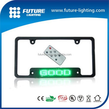 Outdoor Usage High brightness custom license plate frames plastic material 12V remote car license plate
