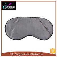 Eco-friendly Natural 100% Silk Sleeping Eye Mask (Oeko-Tex)