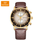 2018 genuine leather band 18k gold plating watch for Men