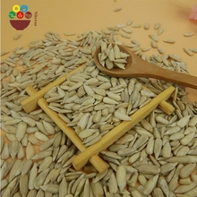 Wholesale Chinese sunflower seeds kernels with competitive price