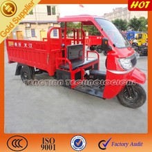 Wholesaler three wheel motorcycle for sale