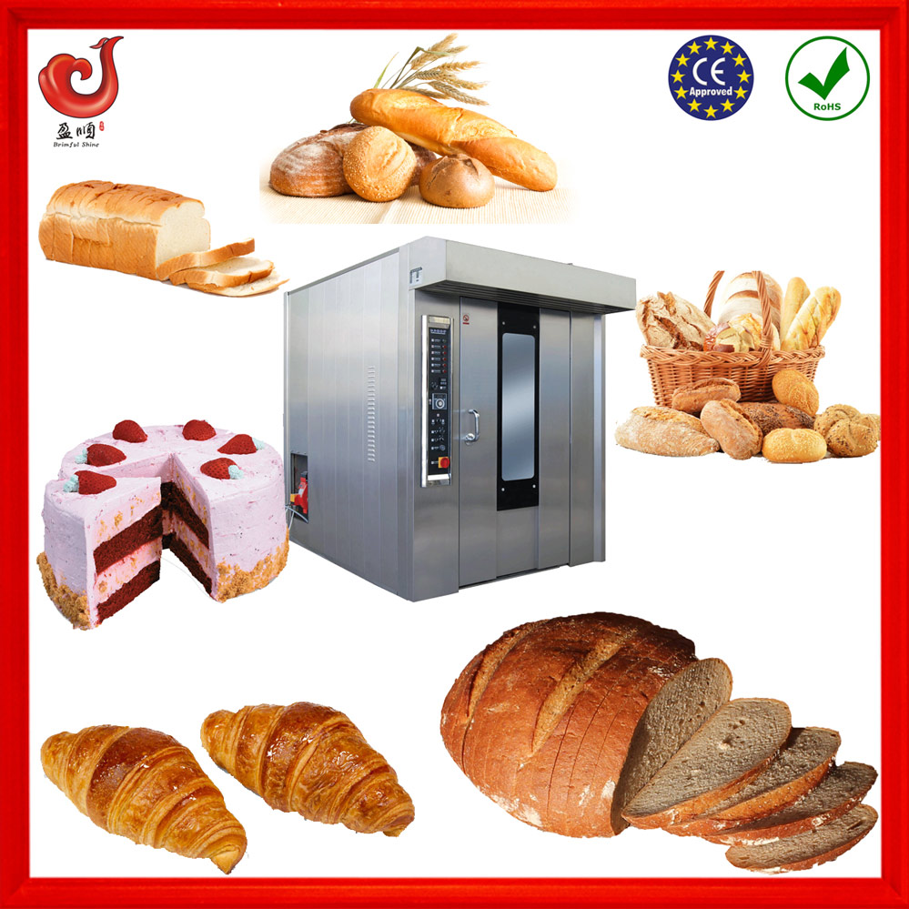high class bakery qeuipment - full stainless steel gas oven ferre