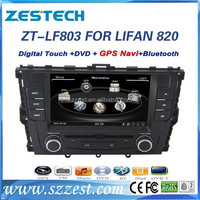 car dvd gps navigation for Lifan 820 car dvd gps navigation with bluetooth 3G wifi DVR DVB-T TMC optional ZT-LF803