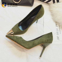 Fashion simple metal pointed women shoes suede high heels