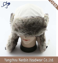 Furry winter hat with ear flaps