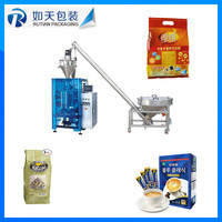 10 years warranty vertical type seasoning packing machines for shredded coconut/jelly/gelatine sheets