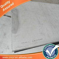 0.2-4ga/0.6ga/20ga 304 stainless steel plate/sheet no 1