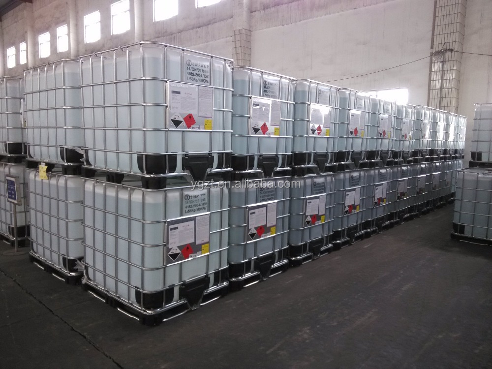 formic acid producer from China