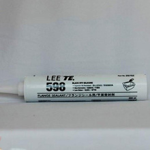 Neutral RTV Silicone Gasket Maker 587 596 598 5699 591 595, Cheap Price and Good Quality glue