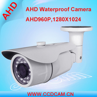 security equipment AHD camera 1.3MP Full HD Outdoor CCTV camera