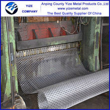 Hot sale aluminum expanded metal mesh/hexagonal expanded metal mesh fence supplier