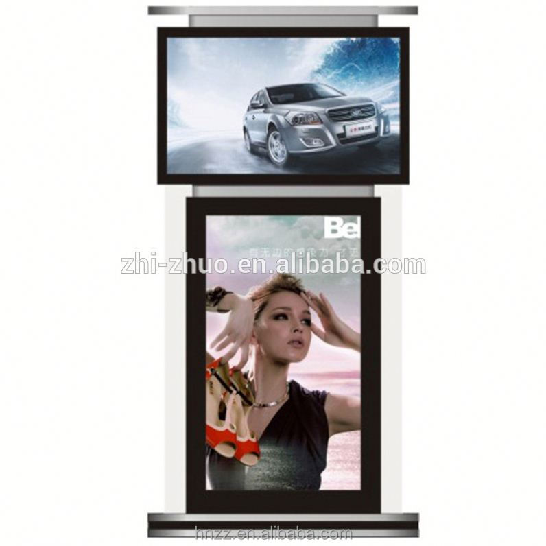 CE/FCC/ROHS/CCC certificates double screen electric rotating display case
