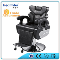 Alibaba hair salon with low price