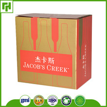 FanHong wholesale custom tin box with best price from alibaba China