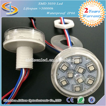 decorative 45mm 9 smd 5050 led pixel with IP66 for DJ booth