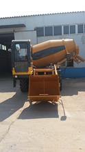 high quality hot selling Self loading concrete mixer price