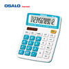 OS-15C Guangzhou Osalo Calculator Factory Cheapest