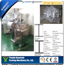 DXDY-500H liquid chocolate packing machine