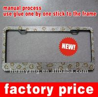 USA Rhinestone car license plate frame with bling design