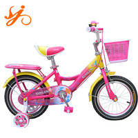 2018 kids mini dirt bike for children / baby carrier bicycle online selling / baby cycle with training wheel for sale