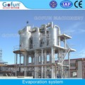 fruit juice evaporating machine