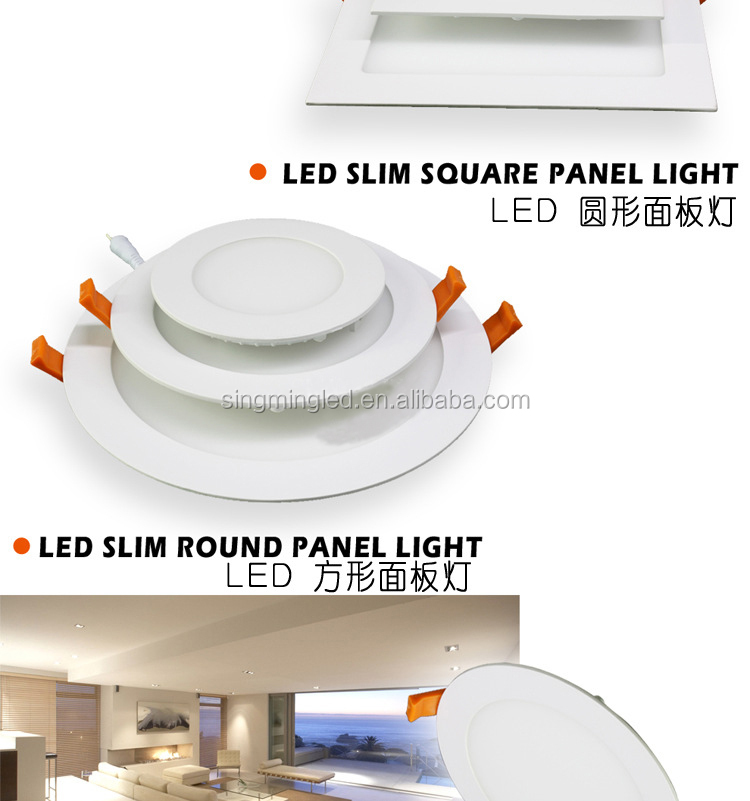 Led Ceiling Lights 600x600 : Low profile led ceiling light w panel