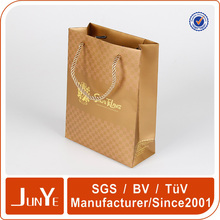 multiwall gold paper packing bags for jeans