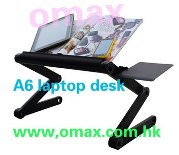 portable OMAX hand free book holder notebook stand table