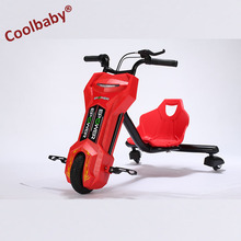 Coolbaby Double control Dfift trike 150W Kids and adult drift trike electric scooter 3 wheel