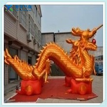 Factory direct giant inflatable dragon/Inflatable chinese dragon for advertising