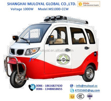 1000w Electric Tricycles Three Wheel Passenger Tricycle MS1000-CCW