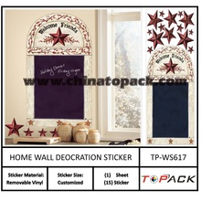 Latest Arrival OEM Design islamic quotes wall sticker for sale