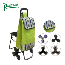 New Fashion shopping trolley with seat