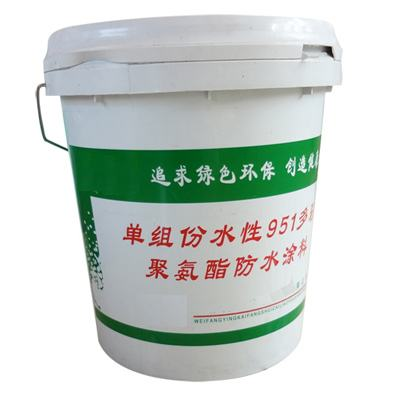 High Quality Polyurethane waterproof coating