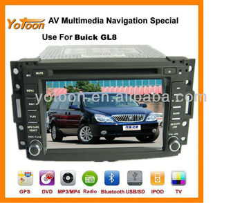 7 inch Exclusive DVD GPS for BUICK GL8