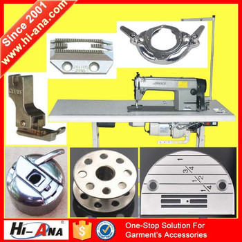 parts for a sewing machine
