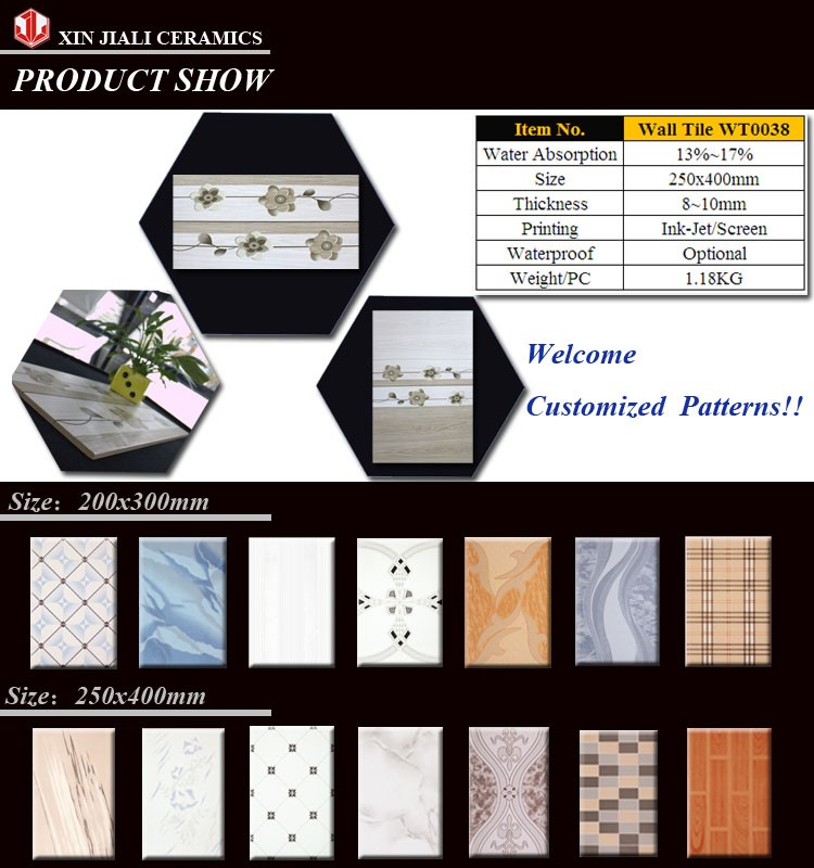 250x500MM WT0038 Ceramic Wall Tile