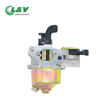China manufacturer lowest price 152F aluminum iron gasoline generator spare parts small engine carburetor