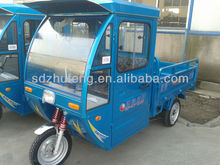 China manufacturer made cargo tricycle