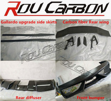 Carbon fiber body kits for Gallardo upgrade old to new version