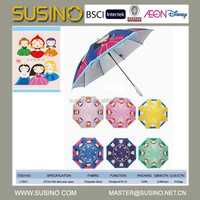 Susino Latest Design UV Protection Stick Umbrella