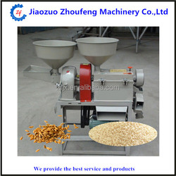 Factory sale auto rice mill (Whatsapp:008613782875705)