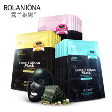 Factory direct OEM ODM accept Rolanjona facial mask black mask