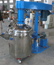 FARFLY FDG high speed vacuum disperser, dissolver for solvent paint,ink