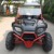 150-250cc cheep off road racing go kart for sale