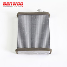 aluminum plastic car parts water tank accessories heat radiator for motor heat proof