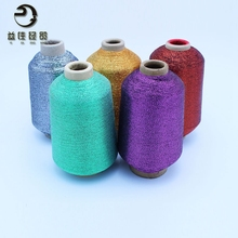 30D 75D 105D M Type metallic yarn for computer embroidery socks