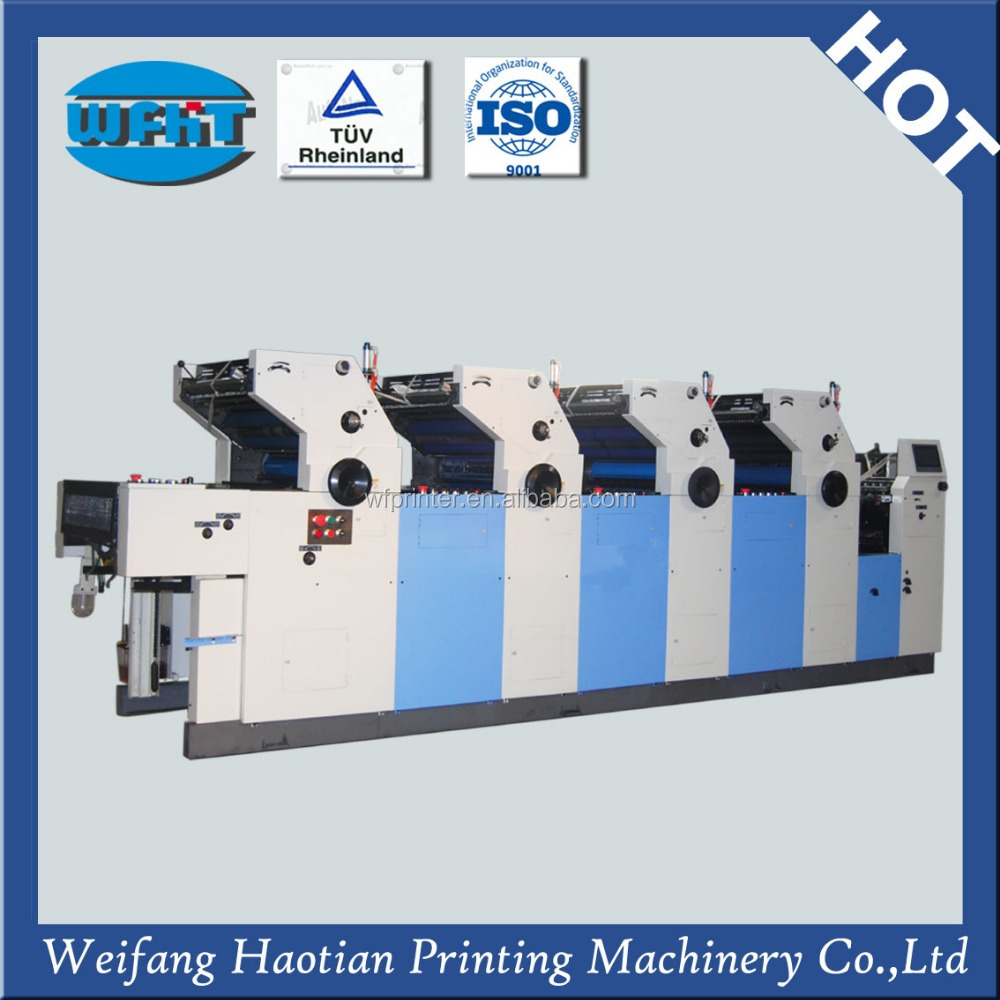HT462 A2 size litho 4 colour offset printing machine price