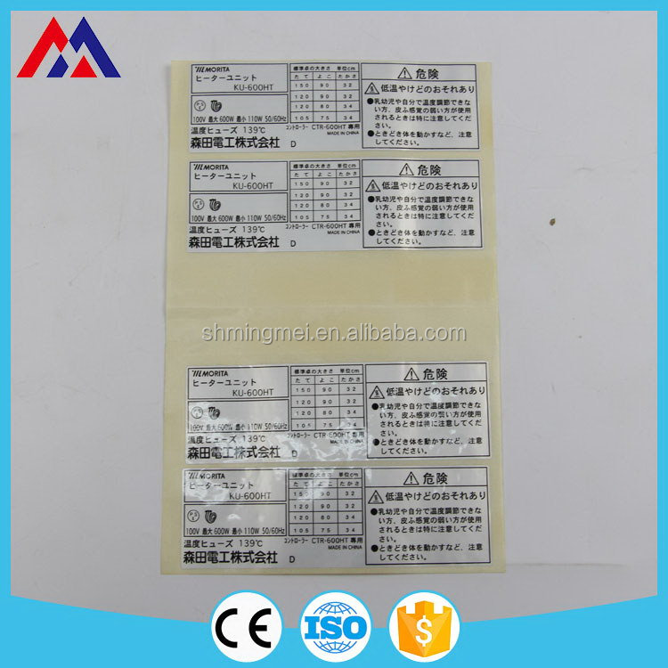 Cost price Best Selling private hot foil electronic label